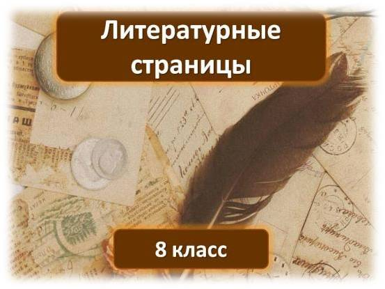 РАЗРАБОТКИ УРОКОВ ПО ИСКУССТВУ 8 КЛАСС КРИТСКАЯ СКАЧАТЬ БЕСПЛАТНО
